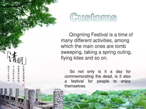 QingMing Festival Holiday from 4th to 7th